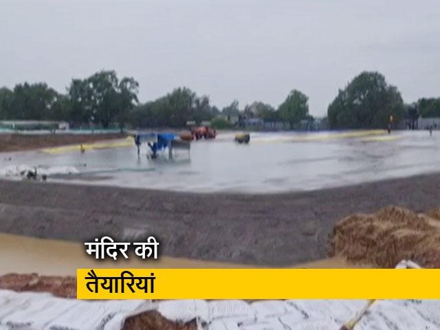 Videos : अयोध्या में राम मंदिर निर्माण का पहला चरण पूरा, कंक्रीट की 47 परतें बिछाईं गईं