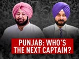 Video : Amarinder Singh Successor May Be Announced Today Amid Flurry Of Meetings