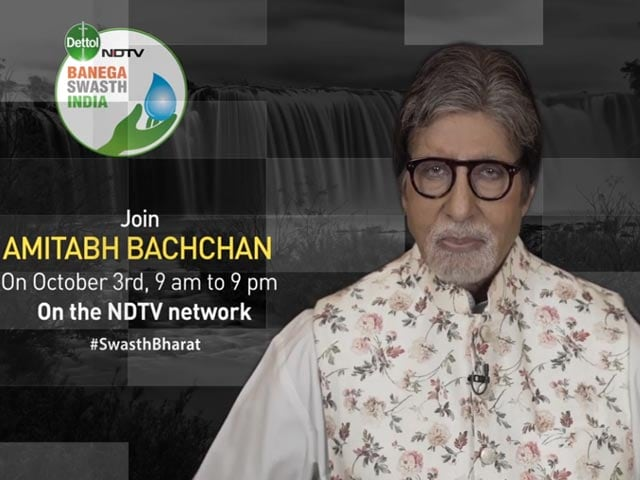 Video : Banega Swasth India Season 8 Agenda: One Planet, One Health, One Future
