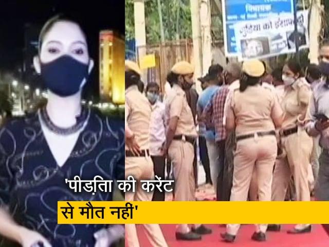 Videos : सिटी सेंटर : दिल्ली कैंट रेप और मर्डर केस में चार्जशीट दायर, पीड़िता की दम घुटने से हुई थी मौत