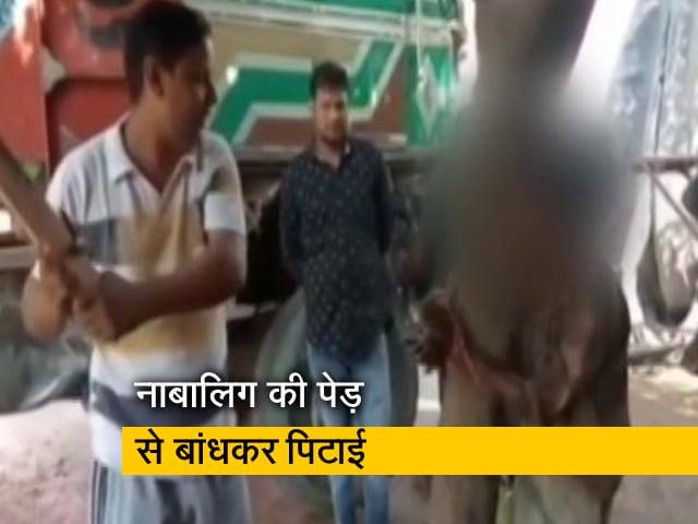 Videos : UP: चोरी करने पर नाबालिग को पेड़ से बांधकर बेरहमी से की पिटाई, वायरल हुआ वीडियो