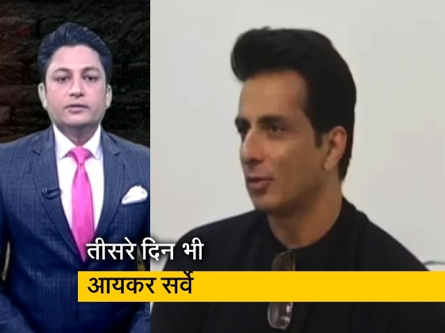 Videos : क्राइम रिपोर्ट इंडियाः सोनू सूद के घर लगातार तीसरे दिन आयकर विभाग की टीम पहुंची