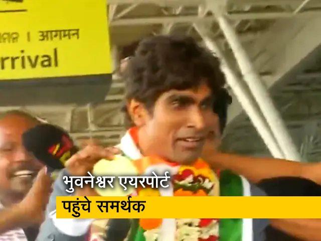 Videos : VIDEO: टोक्यो पैरालिंपिक में गोल्ड जीतने वाले प्रमोद भगत का एयरपोर्ट पर जोरदार स्वागत