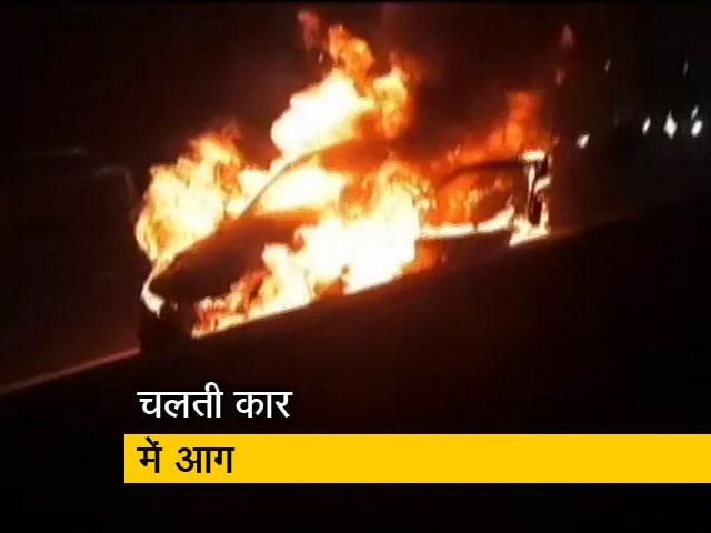 Videos : गाजियाबाद : चलती कार बनी आग का गोला