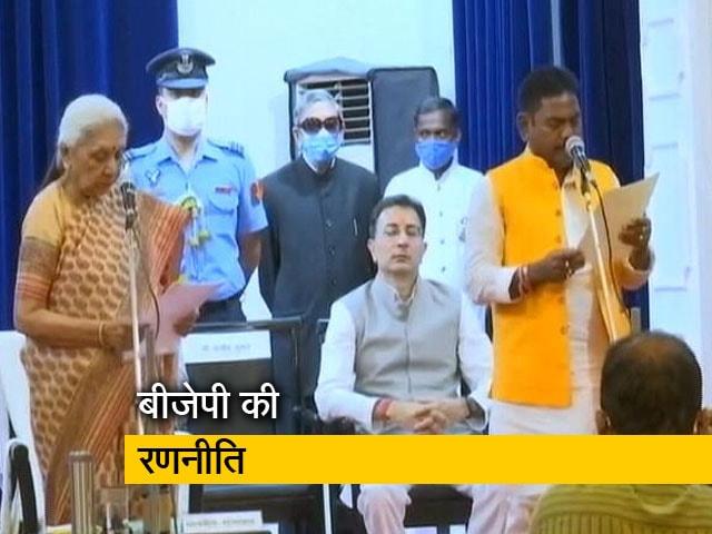 Videos : यूपी : चुनाव से पहले कैबिनेट विस्तार क्या BJP की है रणनीति?