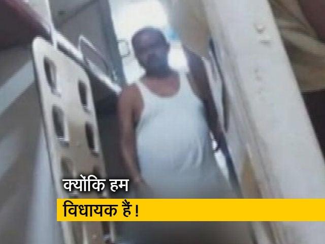 Video : अब नए विवाद में बिहार के JDU विधायक, यात्रियों के विरोध पर बुलानी पड़ी पुलिस