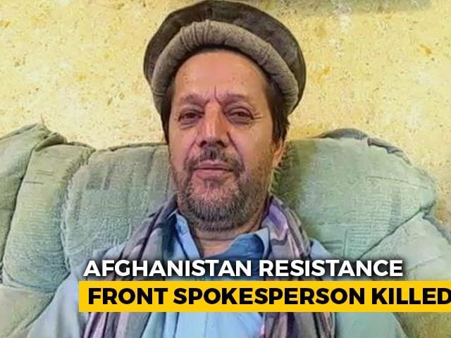 """Video : """"If We Die ..."""": What Afghan Resistance Leader, Killed, Had Told NDTV"""