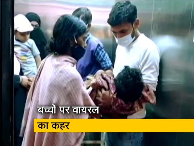 Videos : बिहार में भी बच्चों पर वायरल बुखार का कहर, राज्य सरकार ने जारी किया अलर्ट