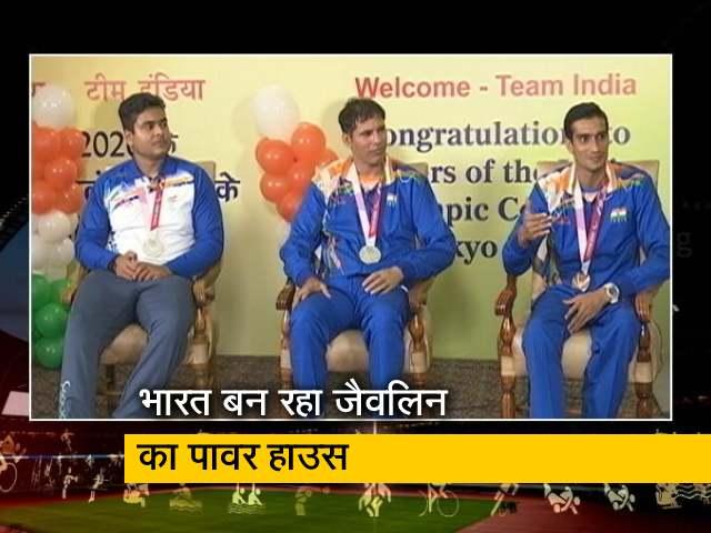 Video : Tokyo Paralympics में भारत ने रचा इतिहास, मेडल जीतने वाले खिलाड़ियों ने शेयर किए एक्सपीरियंस