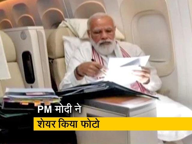 """Video : विमान से US जाते PM मोदी ने शेयर किया फोटो- """"लंबी उड़ान का मतलब..."""""""