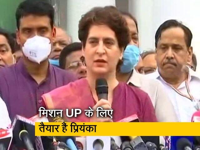 Videos : UP चुनाव से पहले प्रियंका गांधी का मंथन, उम्मीदवारों की चयन प्रक्रिया के लिए करेंगी मीटिंग