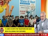 Video : PM Modi Addresses Nation Through Mann Ki Baat