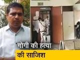 Video : रोहिणी कोर्ट शूटआउट मामले में 2 गिरफ्तार, पूरी साजिश का खुलासा हुआ; देखिए...