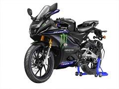 2021 Monster Energy Yamaha MotoGP Edition Range Launched In India
