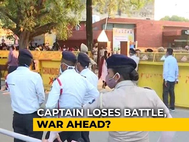 Video : All Punjab Congress MLAs Meet, Captain Skips