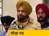 Video : नवजोत सिंह सिद्धू ने पंजाब कांग्रेस अध्यक्ष पद से दिया इस्तीफा