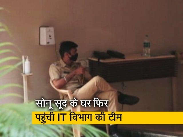 Videos : सोनू सूद के घर आज फिर पहुंची आयकर विभाग की टीम