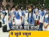 Video : दिल्ली सहित आज इन राज्यों में खुले स्कूल, पहले चरण में लगेगी 9वीं से 12वीं तक की कक्षाएं