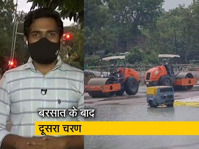 Videos : देश प्रदेश : अयोध्या में राम मंदिर निर्माण का पहला चरण पूरा, कंक्रीट के चट्टान से तैयार की गई नींव