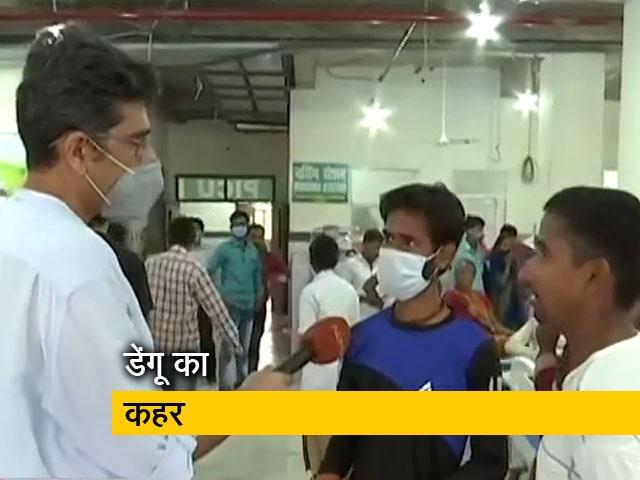 Videos : फिरोजाबाद:  थम नहीं रहा डेंगू का कहर, अब तक 52 लोगों की मौत
