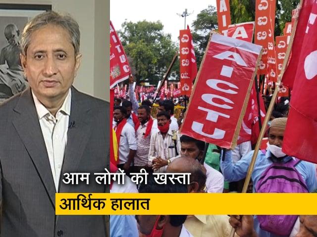 Videos : रवीश कुमार का प्राइम टाइम : बचत का ब्याज निगेटिव, घट गई कमाई
