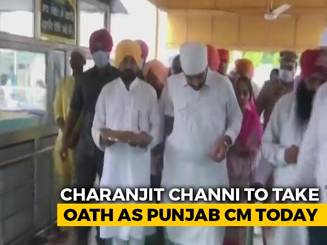 Video : Charanjit Singh Channi Is New Punjab Chief Minister, Oath Today