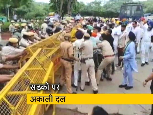 Videos : कृषि कानूनों के एक साल पूरे होने पर दिल्ली में अकाली दल का प्रदर्शन-मार्च