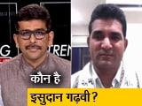 Video : खबरों की खबर: क्या AAP की उम्मीद साबित होंगे इसुदान गढ़वी?