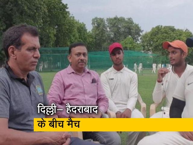Videos : आज है दिल्ली- हैदराबाद के बीच मैच, कोच ने बताया किस टीम का पलड़ा है भारी
