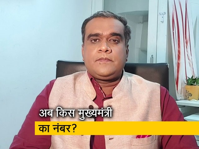Video : बात पते की : गुजरात में विजय रूपाणी के बाद अब बीजेपी के किस मुख्यमंत्री का नंबर?