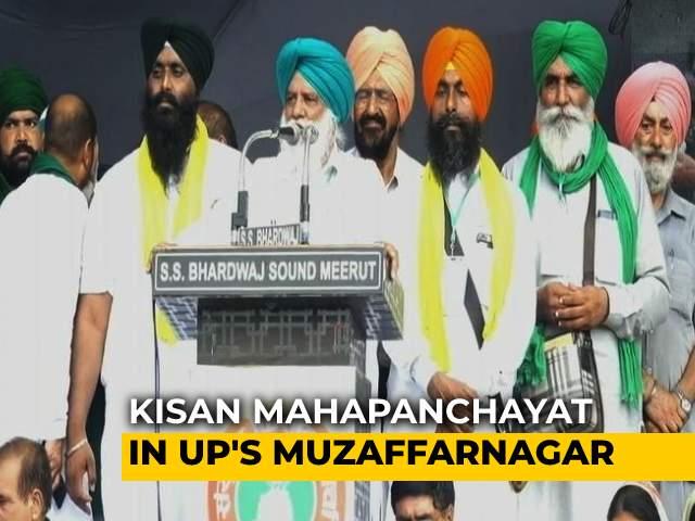 Video : Farmers Hold Mahapanchayat In Muzaffarnagar