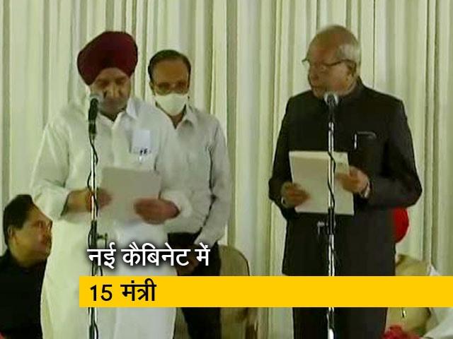 Videos : पंजाब कैबिनेट का विस्तार : चन्नी सरकार में छह नए चेहरे