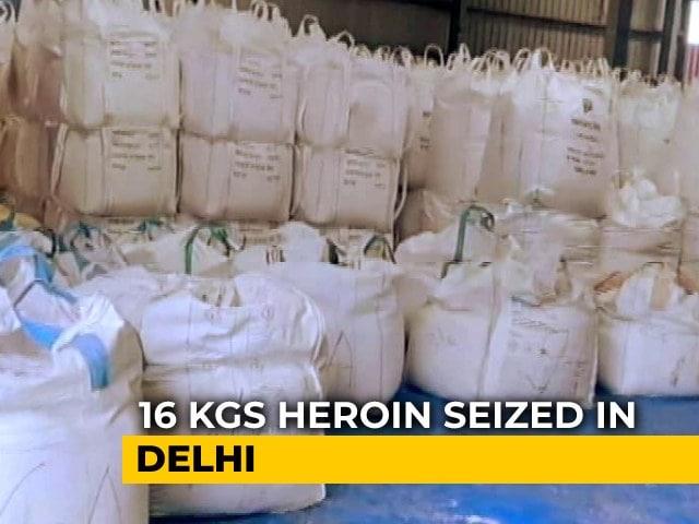 Video : Heroin Smuggled In Through Gujarat's Mundra Port Earlier Too?