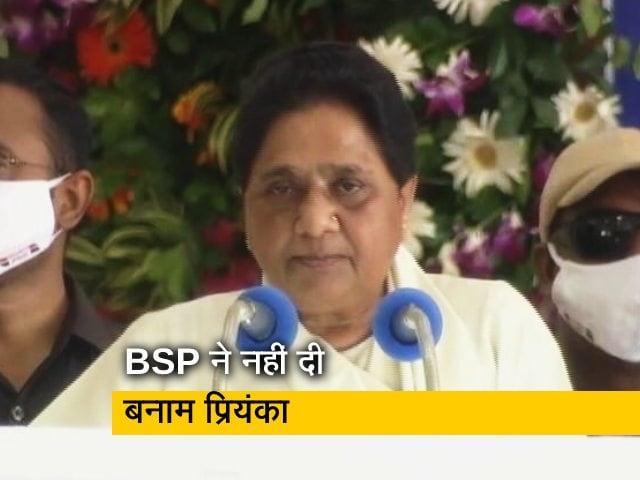 Videos : UP चुनाव: मऊ विधानसभा सीट से मुख्तार अंसारी को BSP ने नहीं दी टिकट