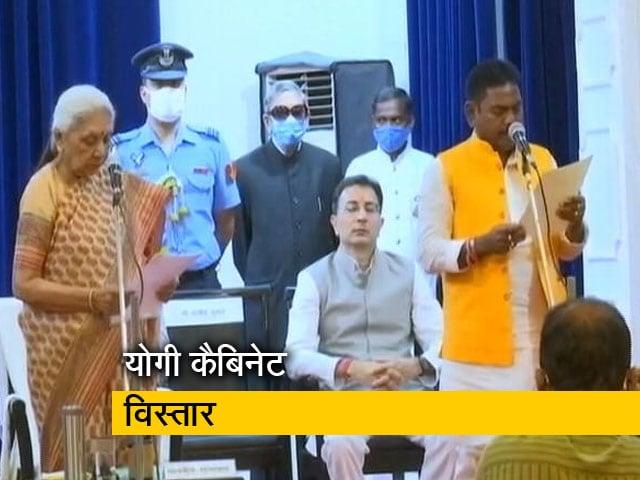 Videos : UP कैबिनेट विस्तार : चुनाव से पहले मंत्रिमंडल के विस्तार के क्या हैं मायने?