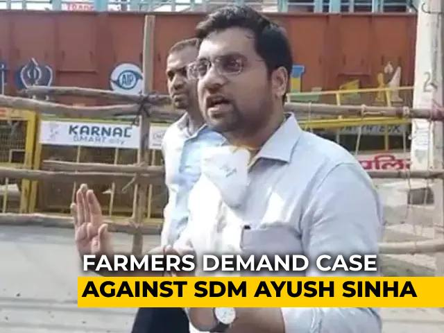 Video : Farmers Give Call To Gherao Office Of Karnal Civil Admin