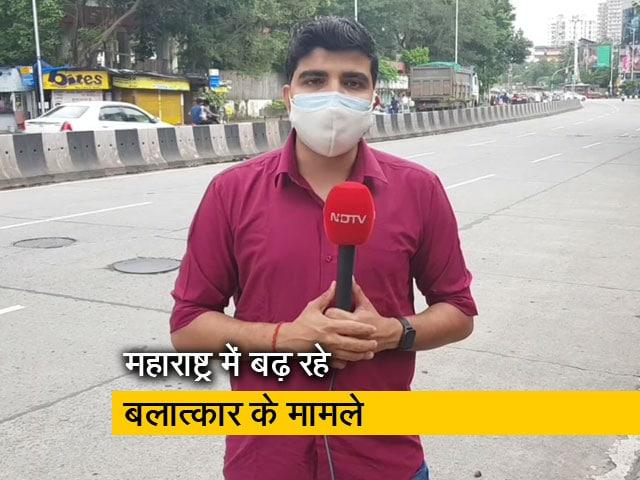 Video : महाराष्ट्र : साकीनाका के बाद उल्हासनगर में 15 वर्षीय लड़की के साथ रेप