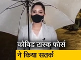 Video : मुंबई में तीन हफ्तों में दोगुने हुए रोज आने वाले कोविड-19 के मामले