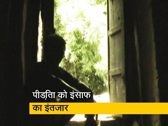 Video : बिहार के मधुबनी में 16 साल की बच्ची से रेप, अब इंसाफ का इंतजार