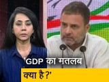 Video : बड़ी खबर : महंगाई को लेकर राहुल गांधी का हमला, बढ़ती GDP का मतलब क्या है?
