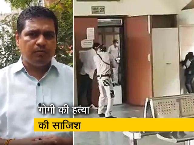 Videos : रोहिणी कोर्ट शूटआउट मामले में 2 गिरफ्तार, पूरी साजिश का खुलासा हुआ; देखिए...