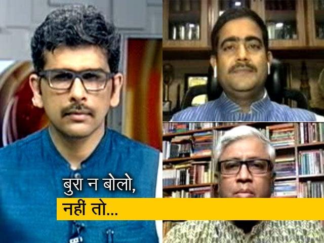 Videos : खबरों की खबर: क्या सरकार से सवाल करने के बाद जांच एजेंसियों की छापेमारी झेलनी होगी?