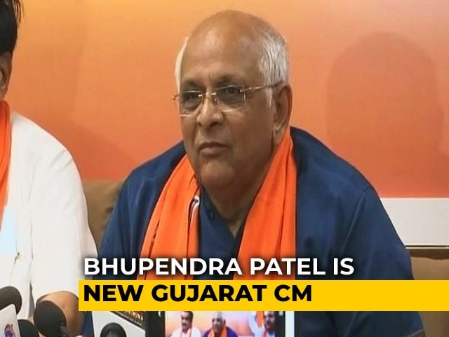 Video : Bhupendra Patel Is New Chief Minister Of Gujarat