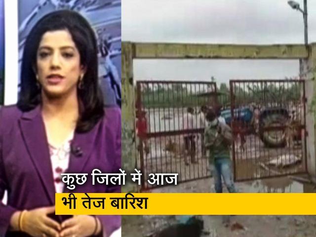 Videos : देश प्रदेश : UP में जानलेवा बारिश, 40 से ज्यादा लोगों की गई जान