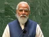 """Video : """"Come, Make Vaccine In India,"""" PM Tells Manufacturers In UN Speech"""