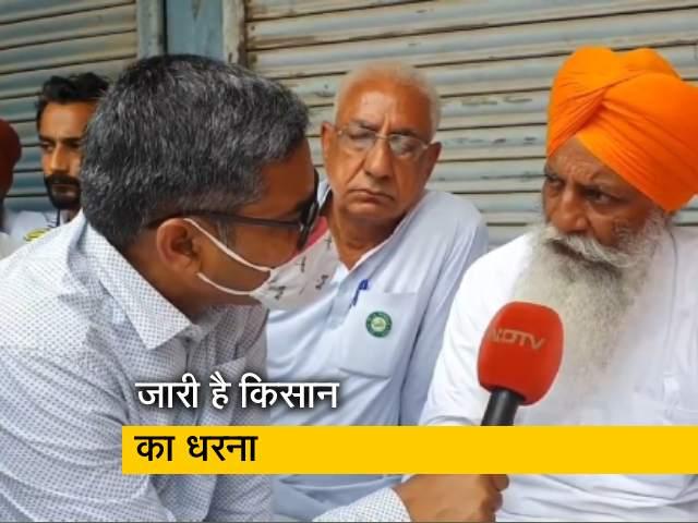 Video : करनाल में किसानों का धरना जारी, गुणनाम सिंह चुन्नी ने कहा, 'सरकार ने नहीं की कोई बातचीत'