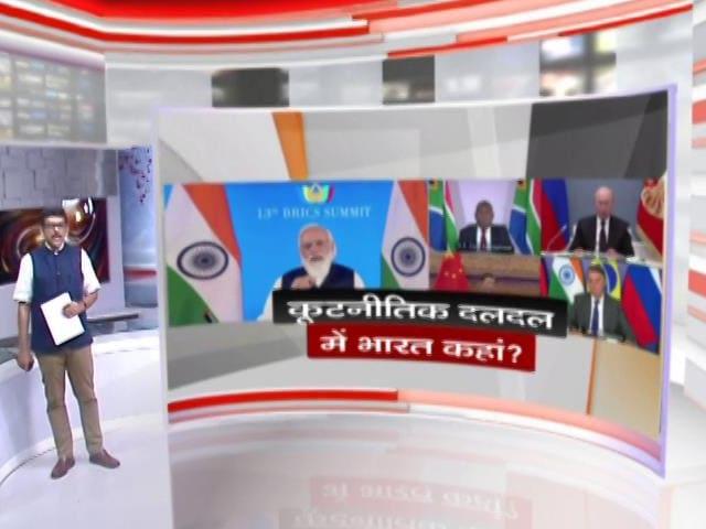 Video : खबरों की खबर: कूटनीतिक दलदल में भारत कहां है?