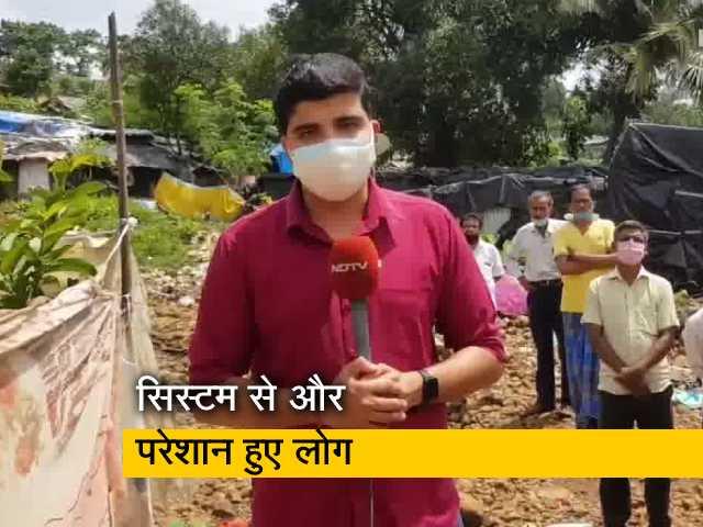 Videos : मुंबई के अंबेडकर नगर में परेशान लोगों की सिस्टम ने बढ़ाई और परेशानी