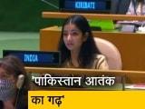 Video : UNGA में पाकिस्तान ने उठाया कश्मीर का मुद्दा, भारत ने दिया करारा जवाब