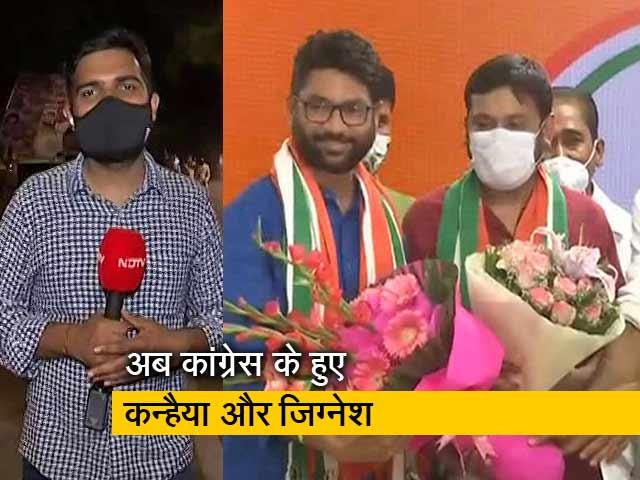 Videos : देश प्रदेश : कांग्रेस ज्वाइन करते हुए बोले कन्हैया कुमार- कांग्रेस बचेगी, तभी देश बचेगा